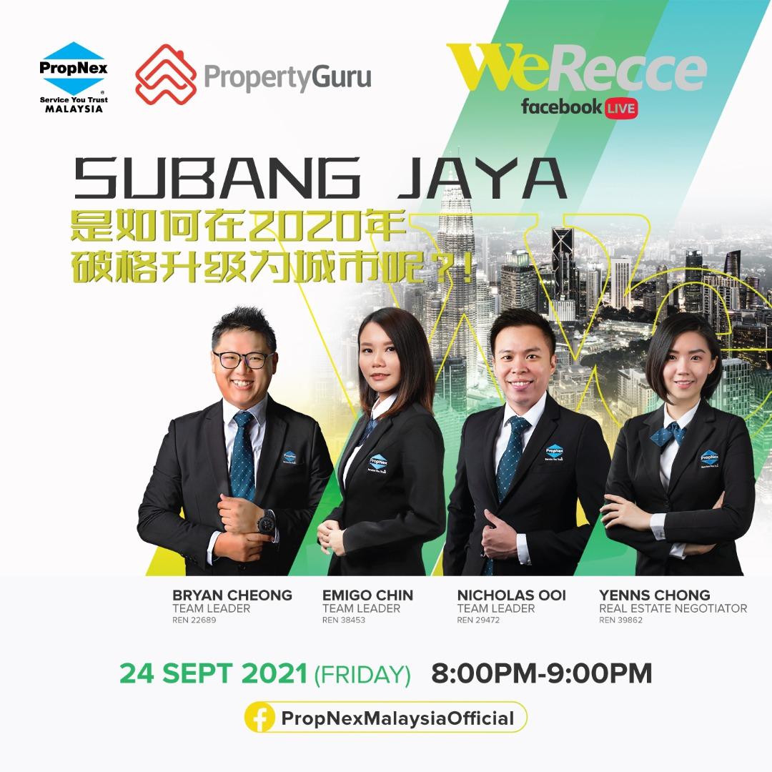 🎯#SubangJaya是如何在2020年破格升级为城市呢💎?!